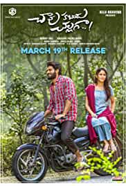 Chaavu Kaburu Challaga (2021) HDRip Telugu Movie Watch Online Free