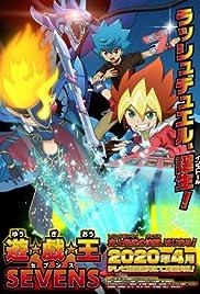 Yu-Gi-Oh! Sevens Poster
