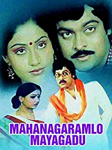 Latest english movie trailers download Mahanagaramlo Mayagadu [1080i]