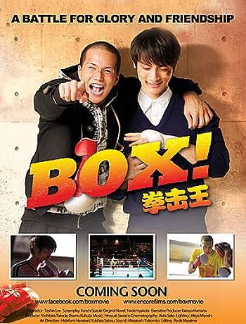 Box! (2010) Bokkusu! 1080p