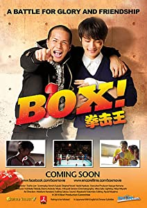Good movie site to watch online for free Bokkusu! by none [UHD]