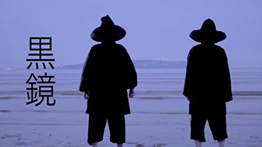Watch thriller movies list The Black Mirror by none [1280x544]