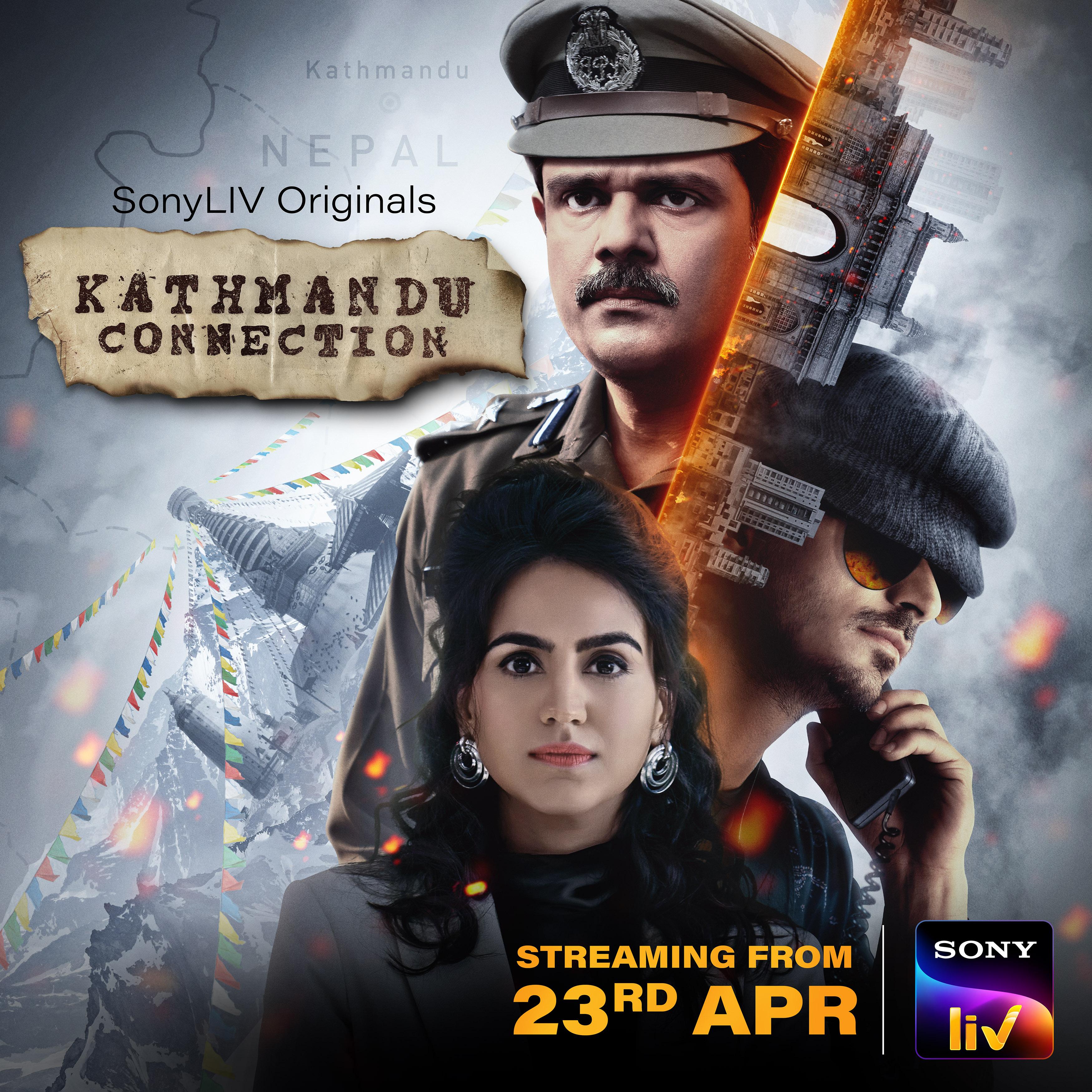 Kathmandu Connection (2021)