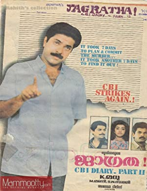 Mystery Jagratha Movie