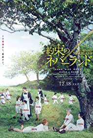 Yakusoku no Neverland (2020)