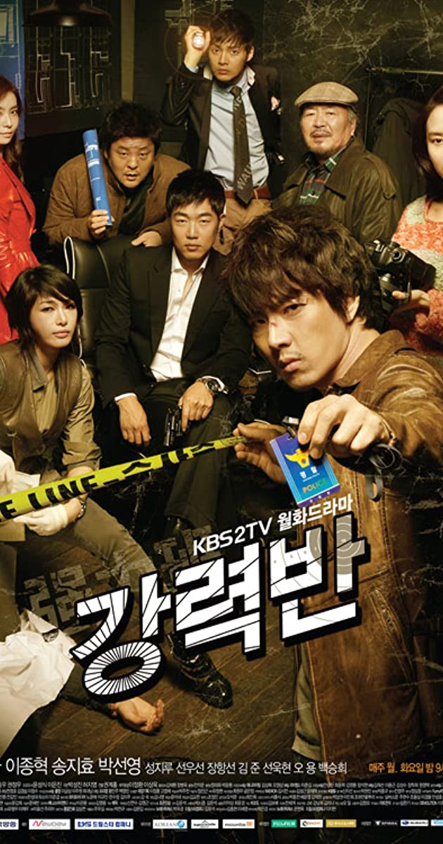 Crime Squad (TV Series 2011– ) - IMDb