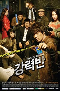 Crime Squad torrent