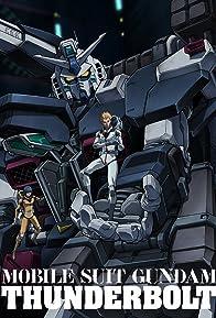 Primary photo for Mobile Suit Gundam Thunderbolt: December Sky