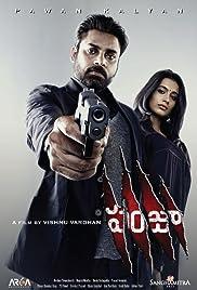 Panjaa (2011) 720p