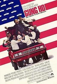 Michael Keaton, George Wendt, Rodney Kageyama, and Gedde Watanabe in Gung Ho (1986)