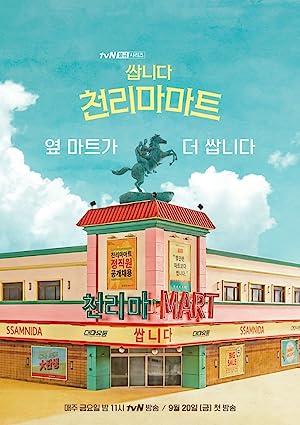 Pegasus Market (2019)