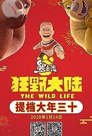 Boonie Bears: The Wild Life (2021) HDRip English Full Movie Watch Online Free