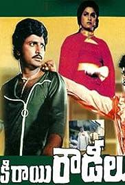 Download Kirayi Rowdylu (1981) Movie