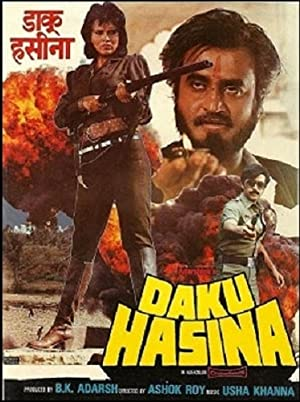 Rajeev Kaul (screenplay) Daku Hasina Movie