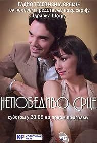 Nepobedivo srce (2011)