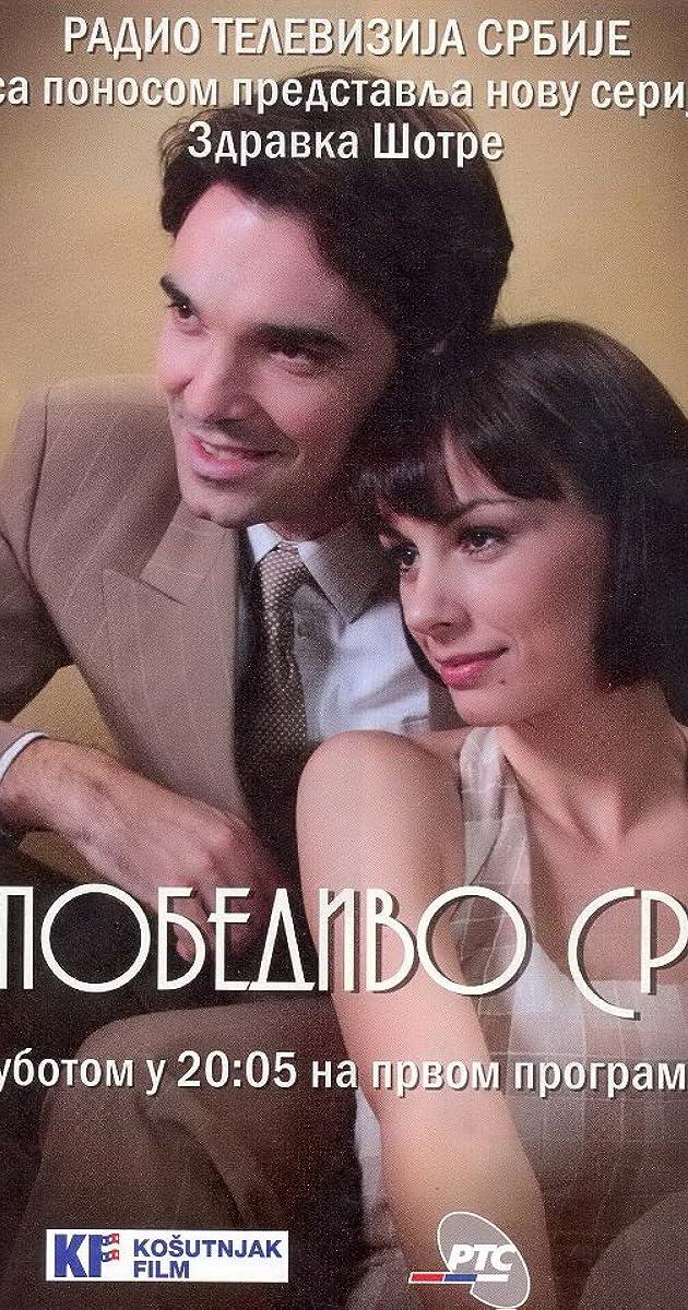 Vojna akademija 2 epizoda online dating