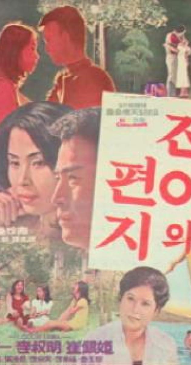 Image Jin-aui pyeongji