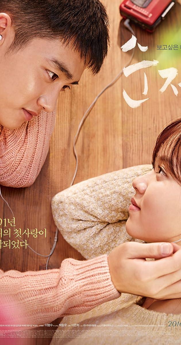 Image Soonjung