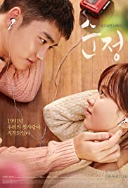 Pure Love (2016) Soonjung 1080p