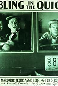 Lloyd Hamilton in Doubling in the Quickies (1932)