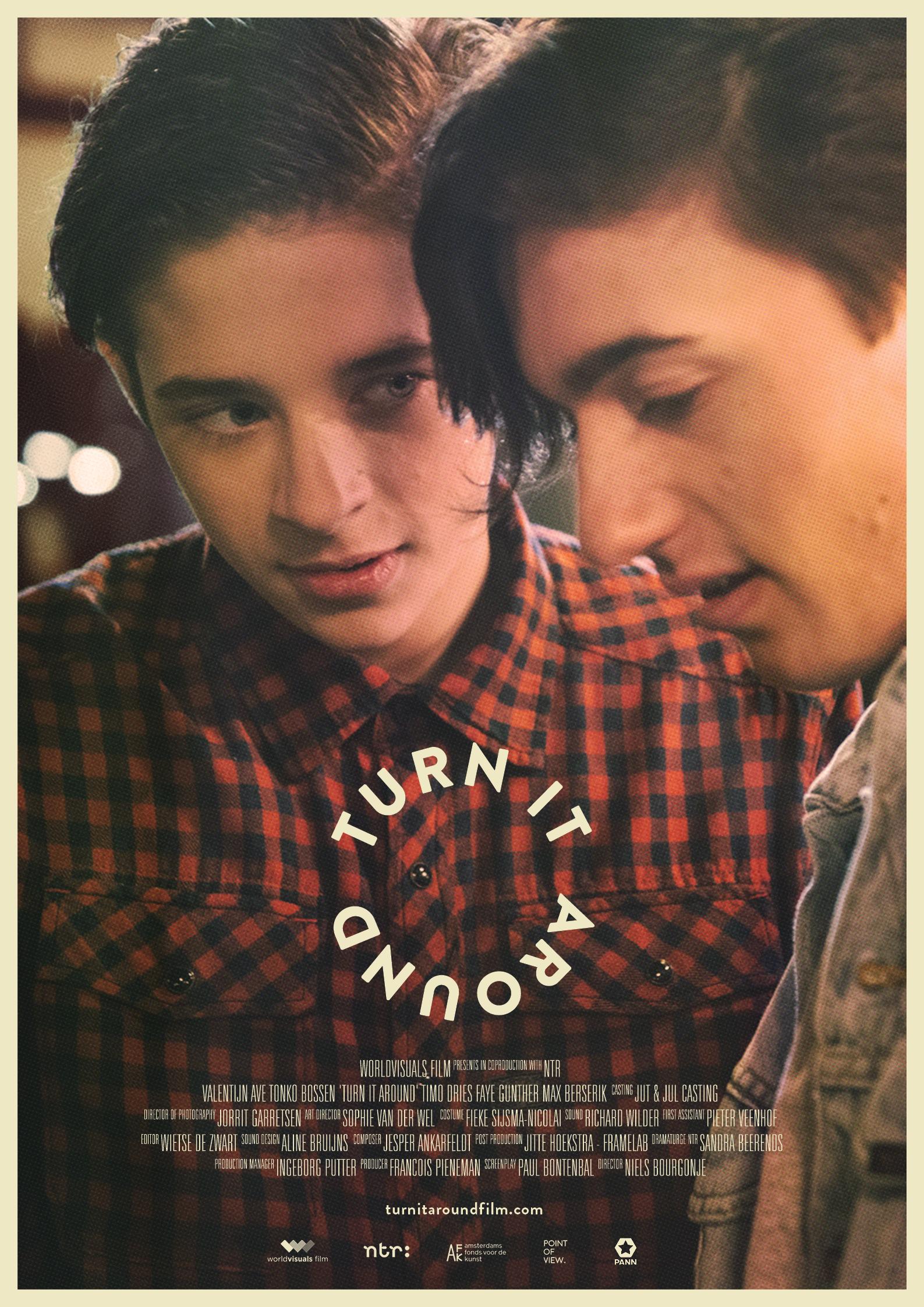 Кино про гомосексуалистов