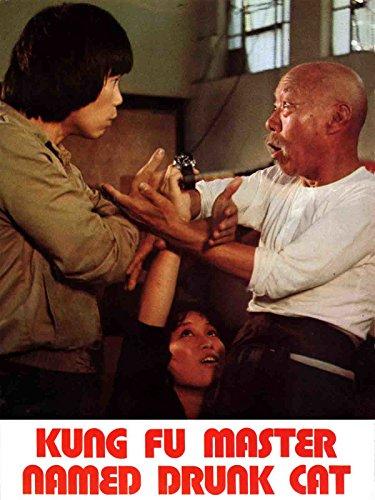Zui mao shi fu (1978)