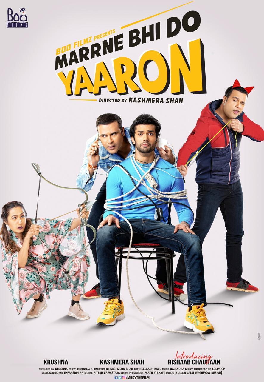 Marne Bhi Do Yaaron (2019)