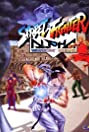 Street Fighter Alpha: Warrior's Dreams