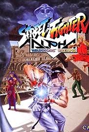 Street Fighter Alpha: Warrior's Dreams (Video Game 1995) - IMDb