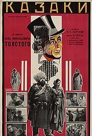 Kazakebi Poster