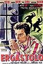 Prison (1952) Poster