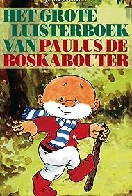 Paulus de boskabouter (1967)