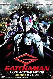 Gatchaman (2013) Gacchaman 720p