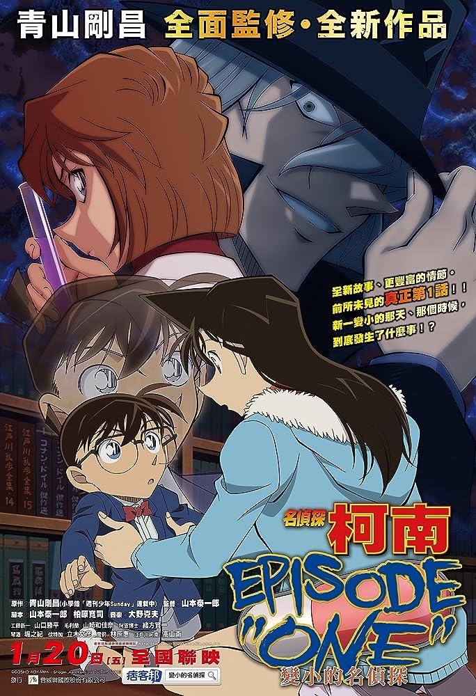 "Pendapat Saya Tentang ""Detective Conan: Episode One"""