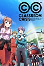 Classroom Crisis (2015) Poster
