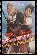 Miss na miss kita (Utol kong hoodlum II)