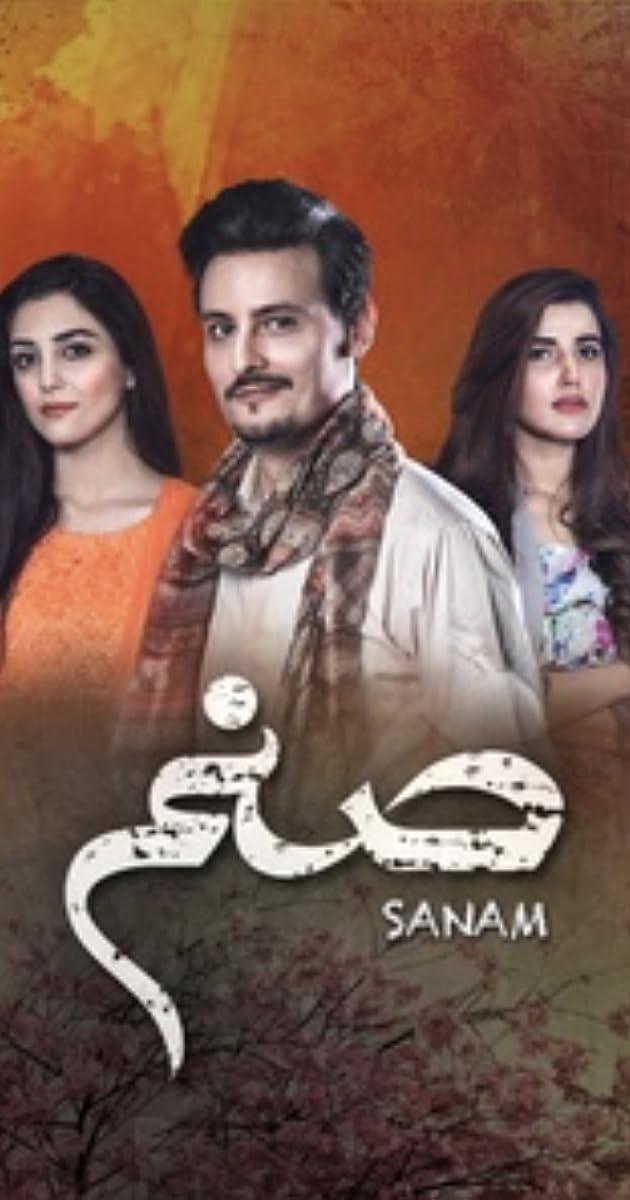 Sanam (TV Series 2016– ) - IMDb