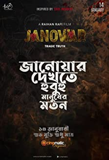 Janowar (2021)