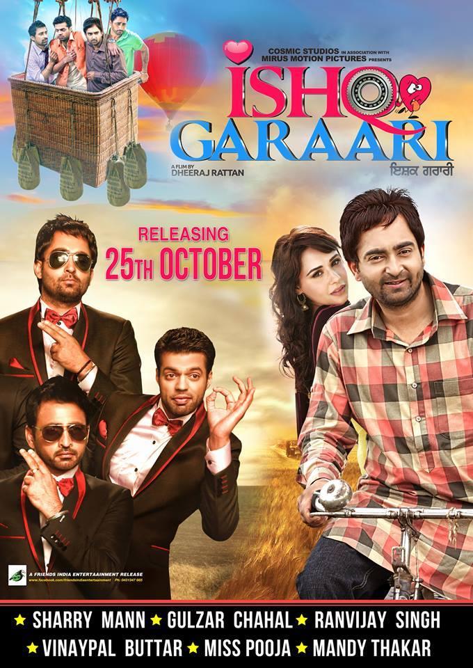 Ishq Garaari 2013 Full Punjabi HD movie