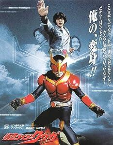 Kamen Rider Kuuga full movie hd 1080p download