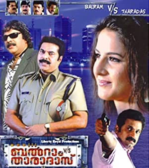 Crime Balram vs. Tharadas Movie