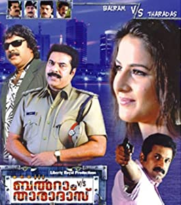 Balram vs. Tharadas movie in hindi dubbed download