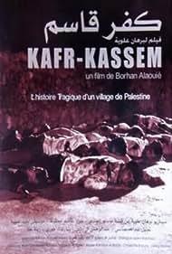 Kafr kasem (1975)