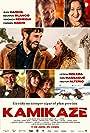 Film Review: Last Run: 100 Million Yen's Worth of Love and Betrayal (1992) by Takashi Miike