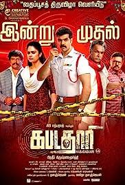 Kabadadaari (Tamil)