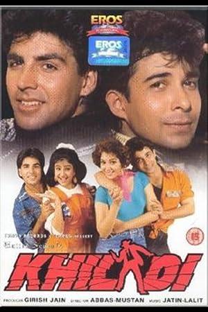 Mystery Khiladi Movie