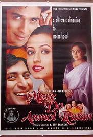 Mere Do Anmol Ratan 1998 Hindi Movie JC WebRip 400mb 480p 1.4GB 720p 4GB 9GB 1080p