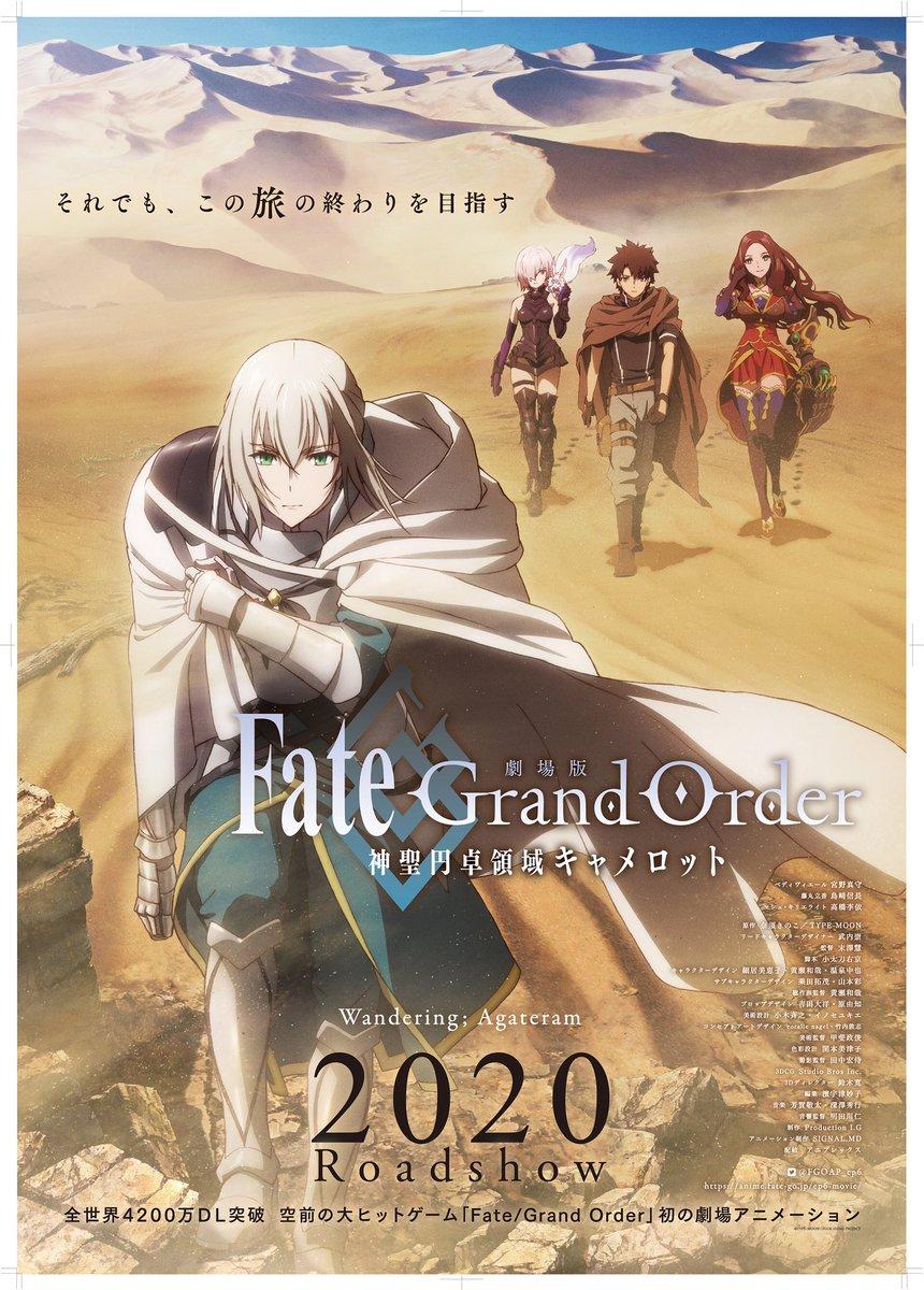 Fate/Grand Order Shinsei Entaku Ryoiki Camelot (2020) - IMDb
