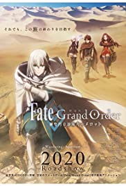 Fate/Grand Order the Sacred Round Table Realm: Camelot Poster