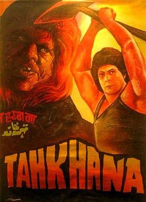 Horror Tahkhana Movie